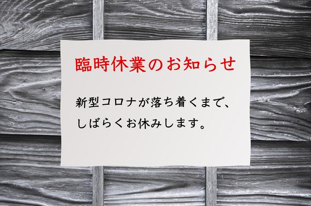 損保ジャパン社の商品