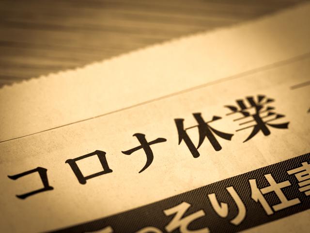 東京海上日動火災社の商品