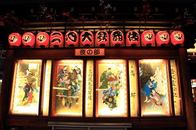 歌舞伎興行