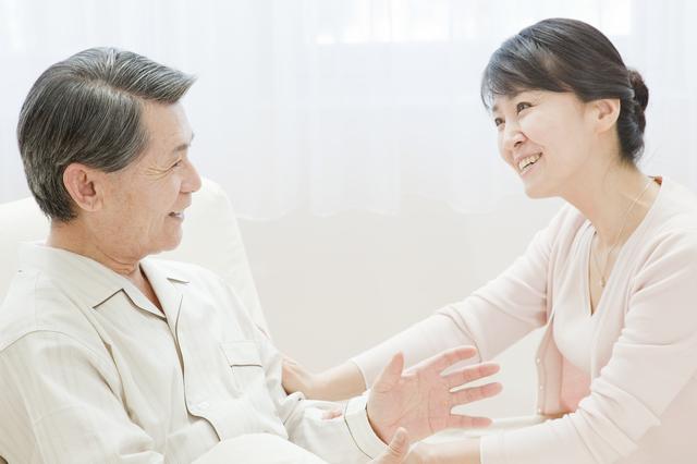 新医療保険A(エース)プラス