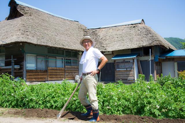 70歳以上の方の傷害保険農林従事者